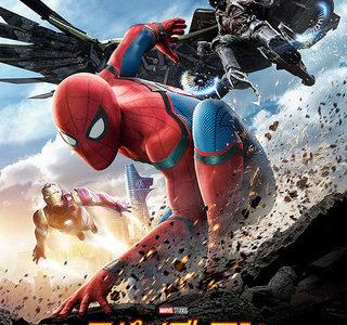 スパイディ史上最も胸アツ!!スーパーヒーローとは心意気!!「スパイダーマン ホームカミング」